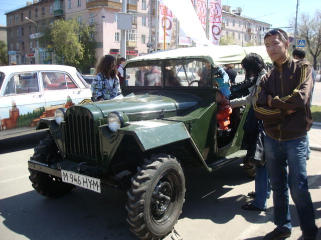 ГАЗ 67 Б